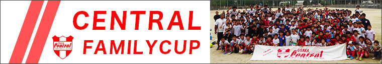 CENTRAL FAMILY CUP